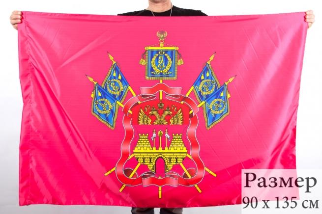 Флаги казаков Кубани