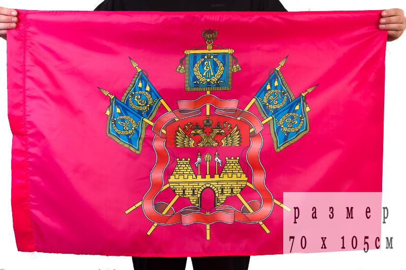 Флаг Кубанского Казачьего войска 70x105 см