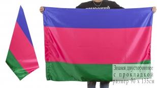 Флаг Кубанского казачьего войска «старый»