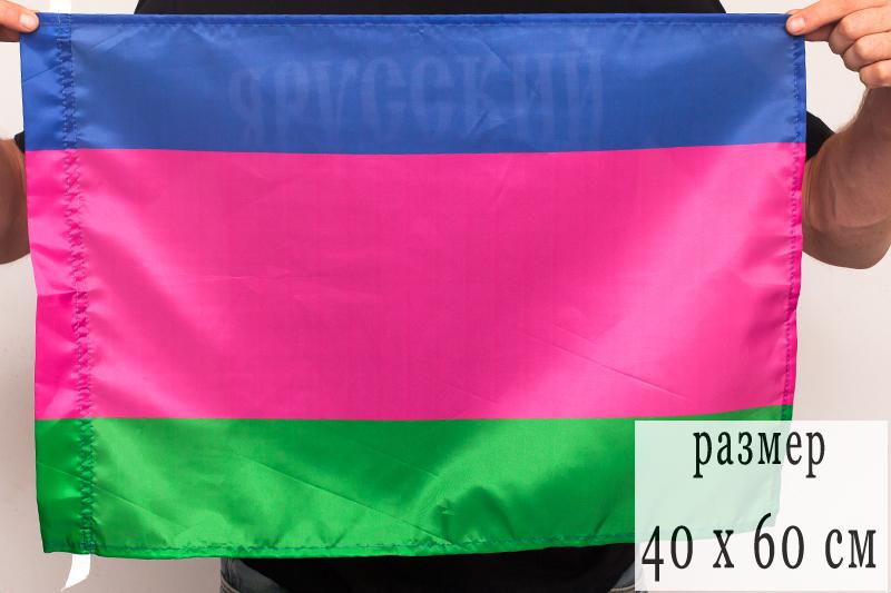 Флаг Кубанского Казачьего войска «старый» 40x60