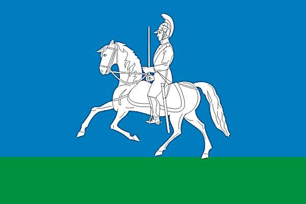 Флаг Кубинки