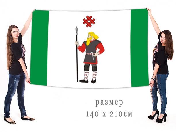 Флаг Кудымкарского муниципального района