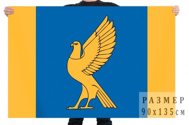 Флаг города Кумертау Республики Башкортостан