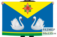 Флаг Купино