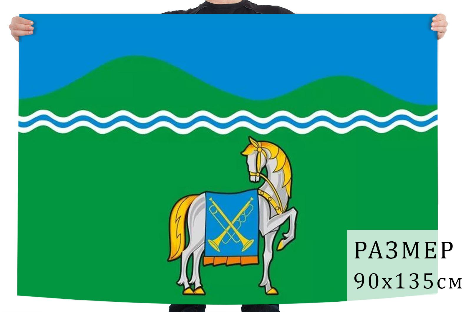Флаг Курганинска