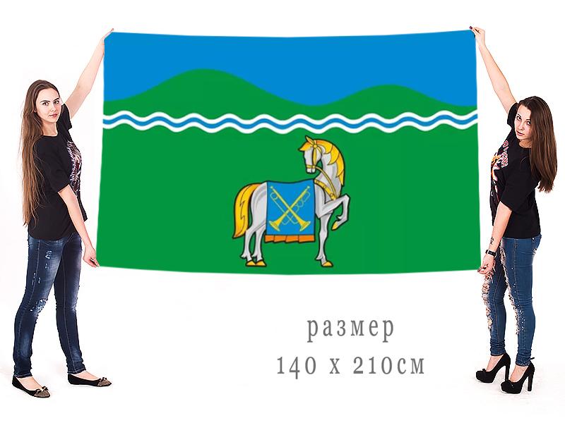 Большой флаг Курганинска