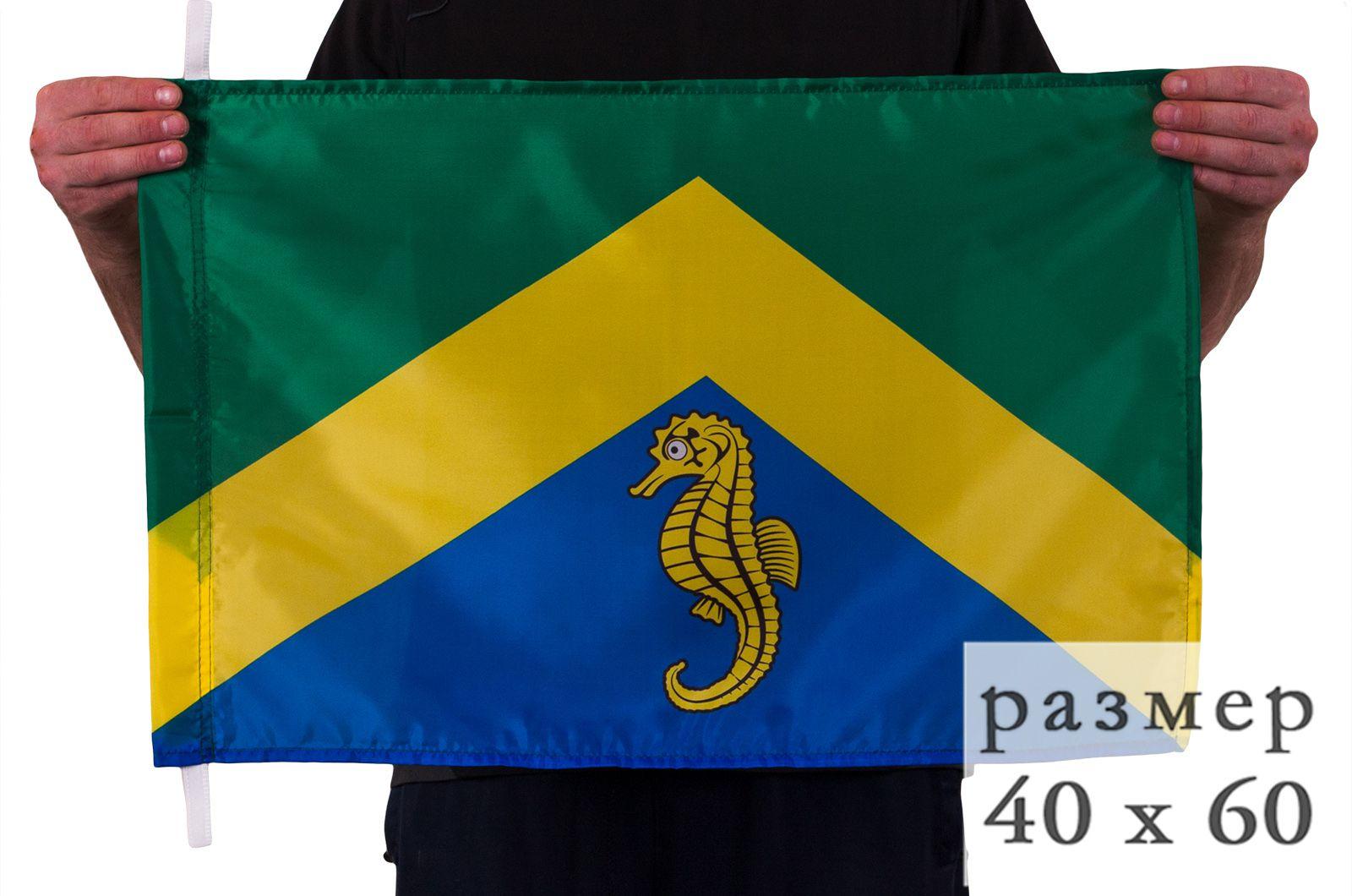 Флаг курорта Джубга