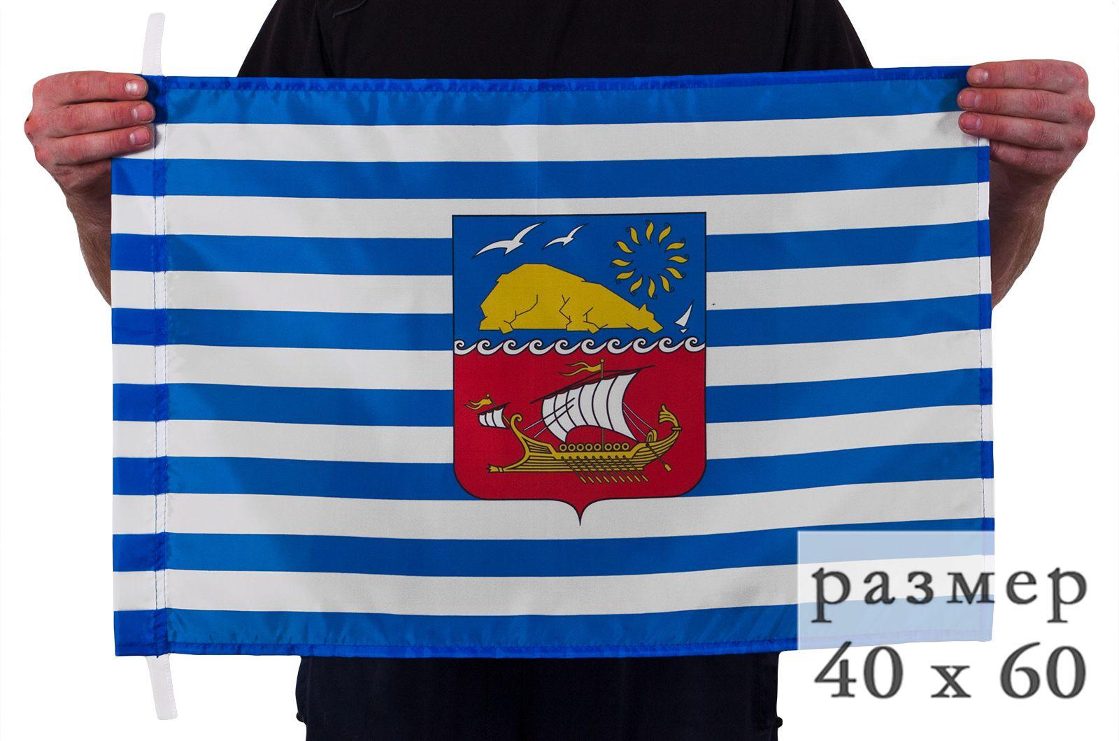 Флаг курорта Гурзуф