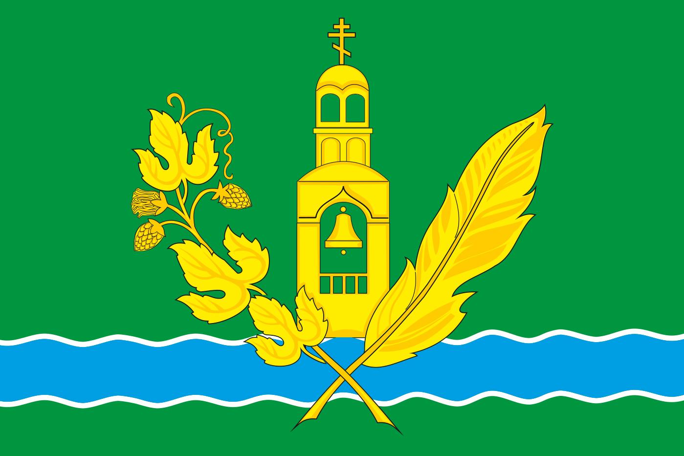 Флаг Куровского