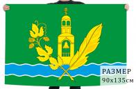 Флаг Куровского, Купить флаг Куровского