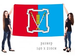 Большой флаг Курского муниципального района