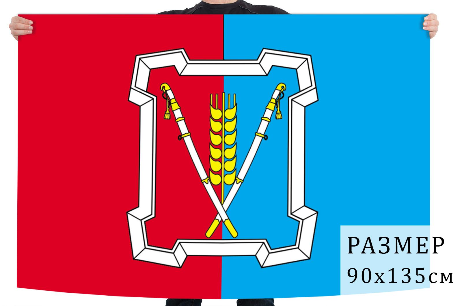 Флаг Курского муниципального района