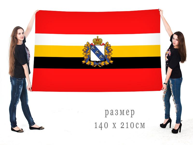 Большой флаг Курской области