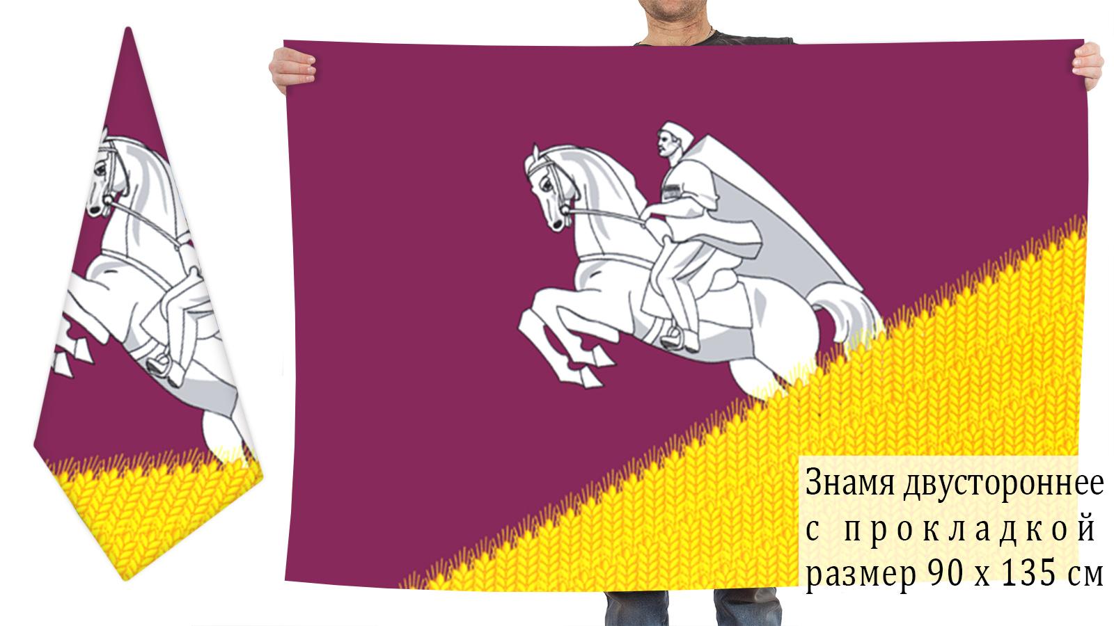Двусторонний флаг Кущёвского района