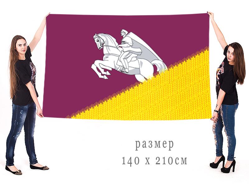 Большой флаг Кущёвского района
