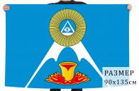 Флаг Кушвы