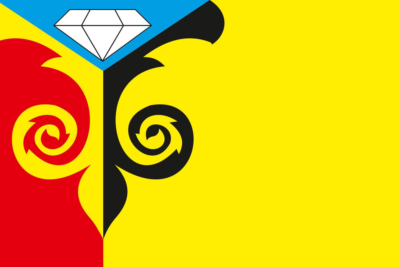 Флаг Кусинского района