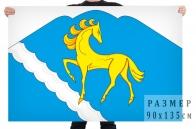 Флаг Кувандыкского городского округа