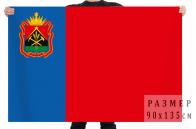 Флаг Кузбасса (Кемеровская область)