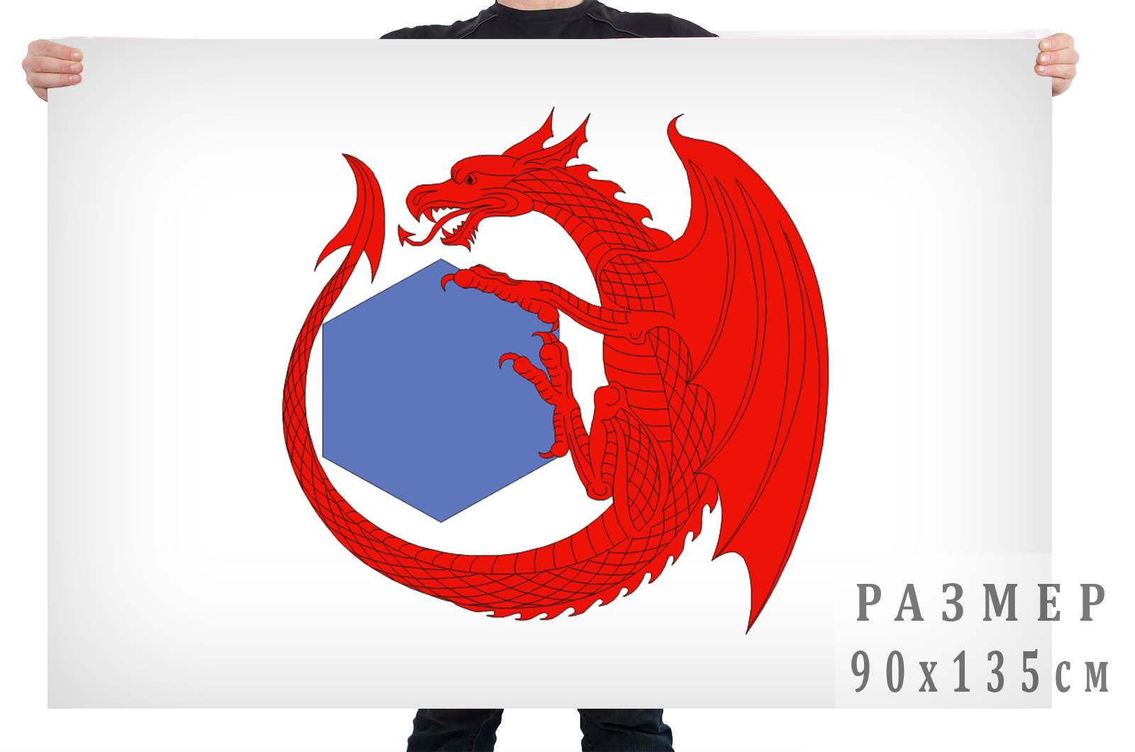Флаг Кузьмоловского городского поселения