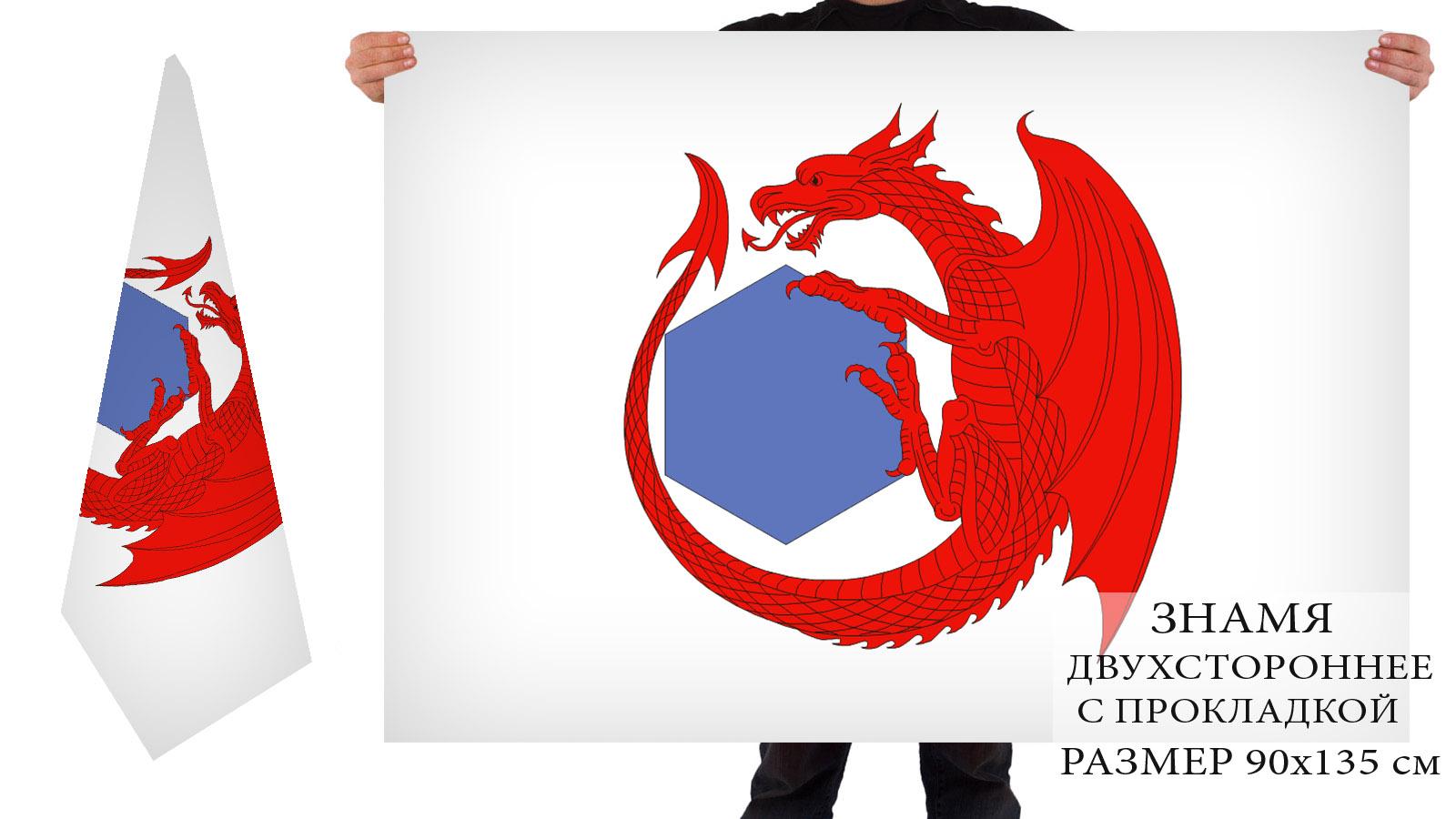 Двусторонний флаг Кузьмоловского городского поселения