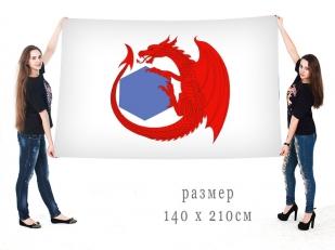 Большой флаг Кузьмоловского городского поселения