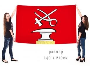 Большой флаг города Кузнецк Пензенской области