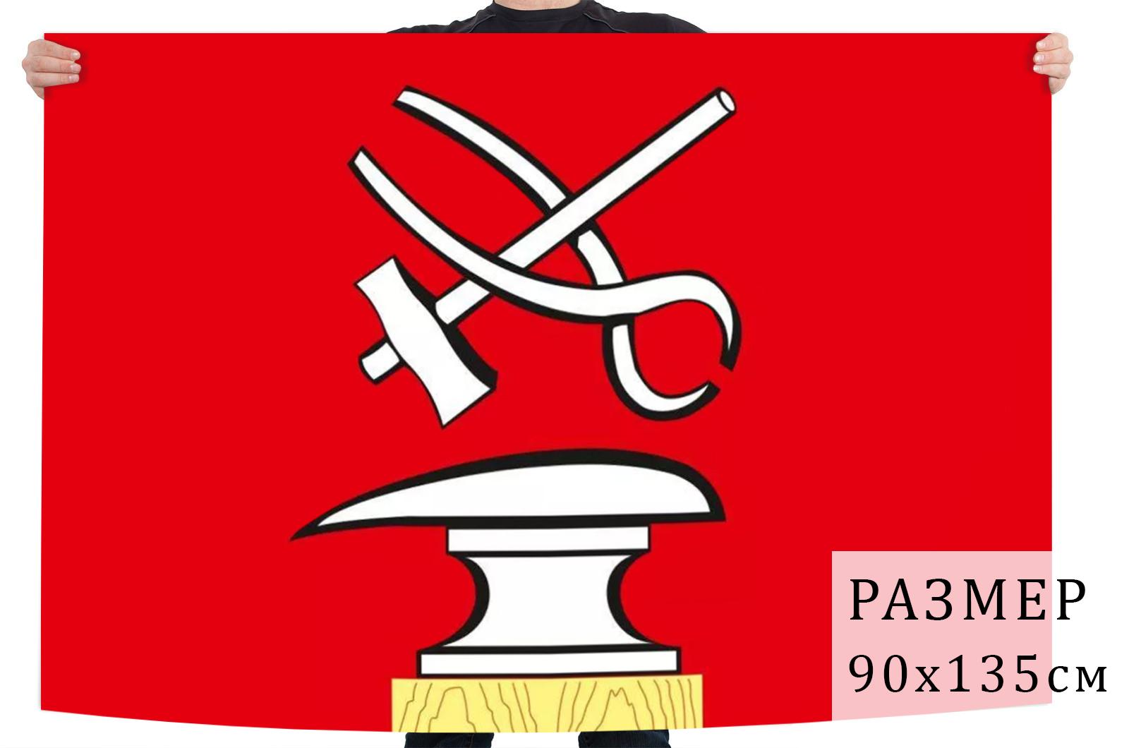 Флаг города Кузнецк Пензенской области