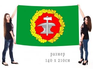 Большой флаг Кузнецкого района Пензенской области