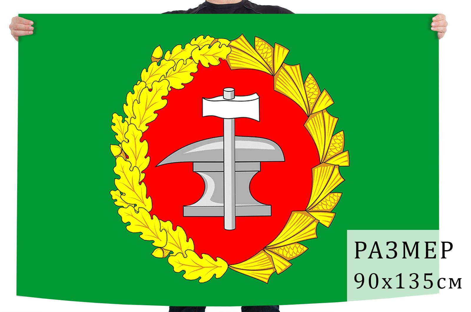Флаг Кузнецкого района Пензенской области