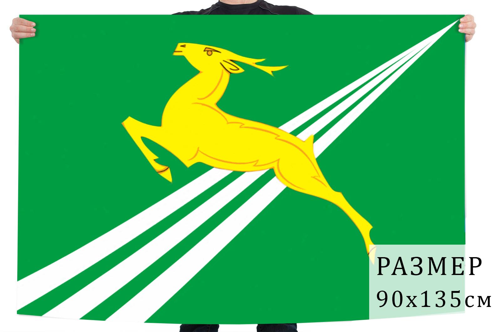 Флаг Кузнецовского