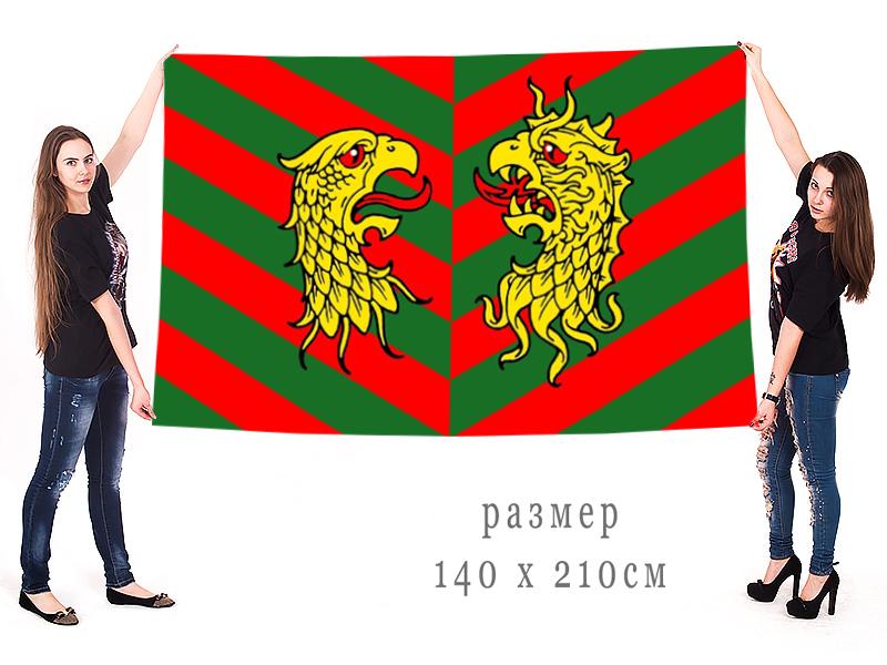 Большой флаг Кяхтинского муниципального района