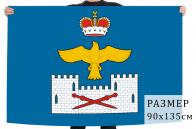 Флаг Лакского района