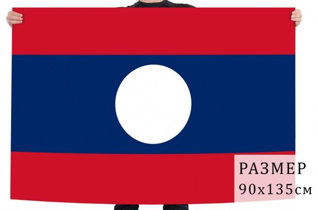 Флаг Лаоса, Купить флаг Лаоса