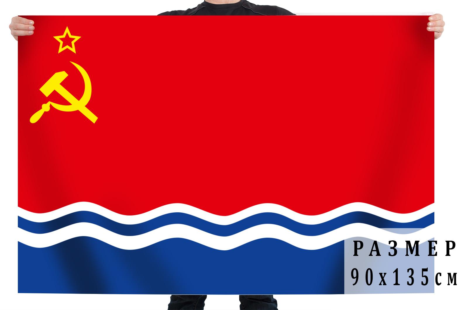 Флаг Латвийской ССР
