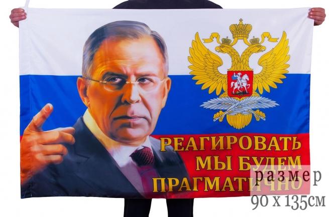 Знамя Лавров двухстороннее