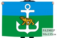 Флаг Лазовского района
