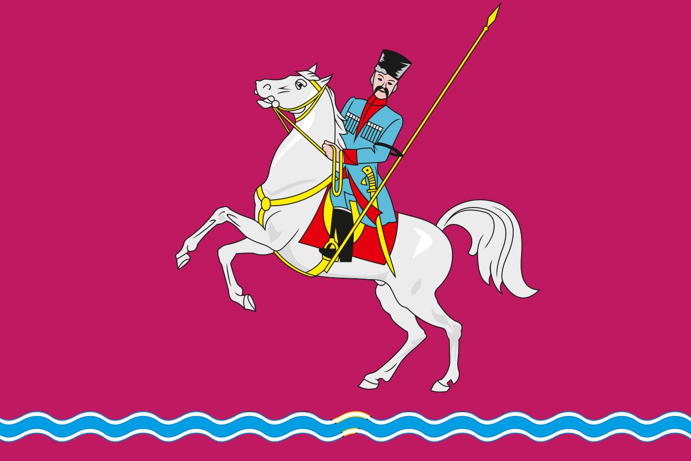 Флаг Ленинградского района