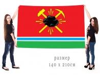 Флаг Ленинск-Кузнецка
