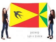 Флаг Ленинск-Кузнецкого района