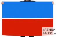 Флаг Ленинского района Крыма