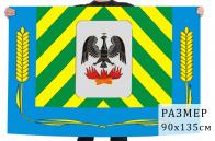 Флаг Ленинского района Московской области
