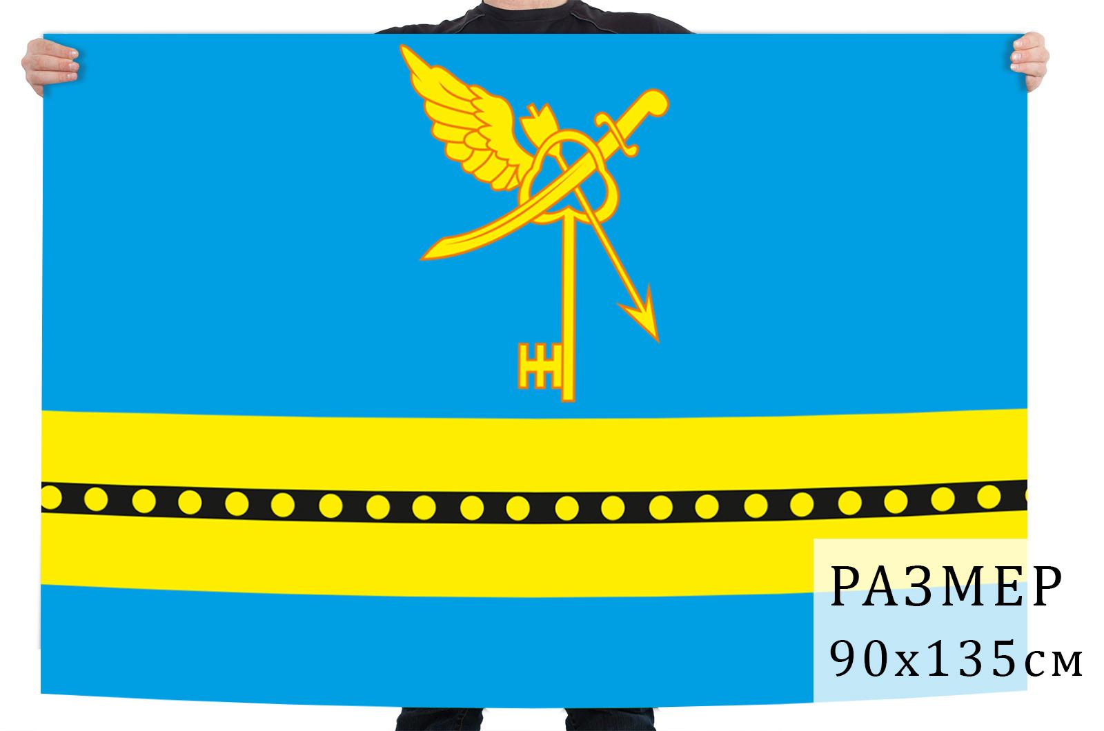 Флаг Лев-Толстовского района