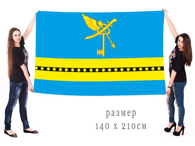 Большой флаг Лев-Толстовского района