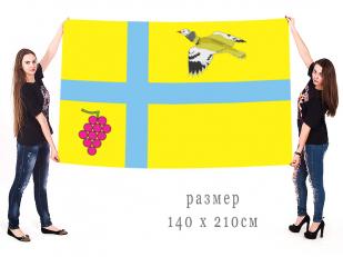 Большой флаг Левокумского муниципального района