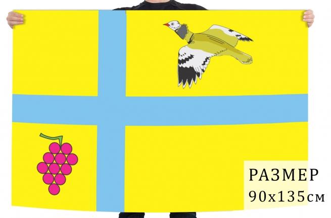 Флаг Левокумского муниципального района