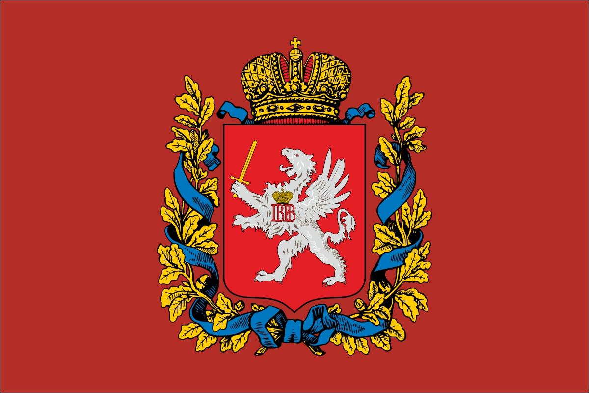 Флаг Лифляндской губернии