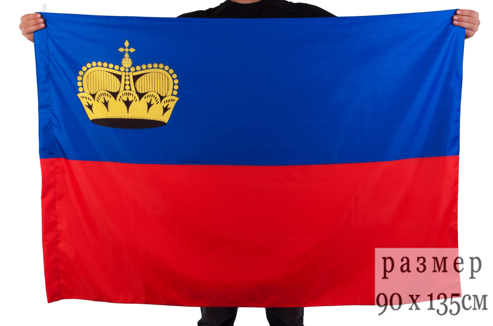 Флаг Лихтенштейна, купить флаг Лихтенштейна