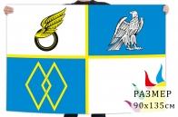 Флаг Ликино-Дулёва, Купить флаг Ликино-Дулёва