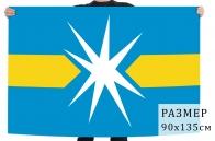 Флаг Линёво